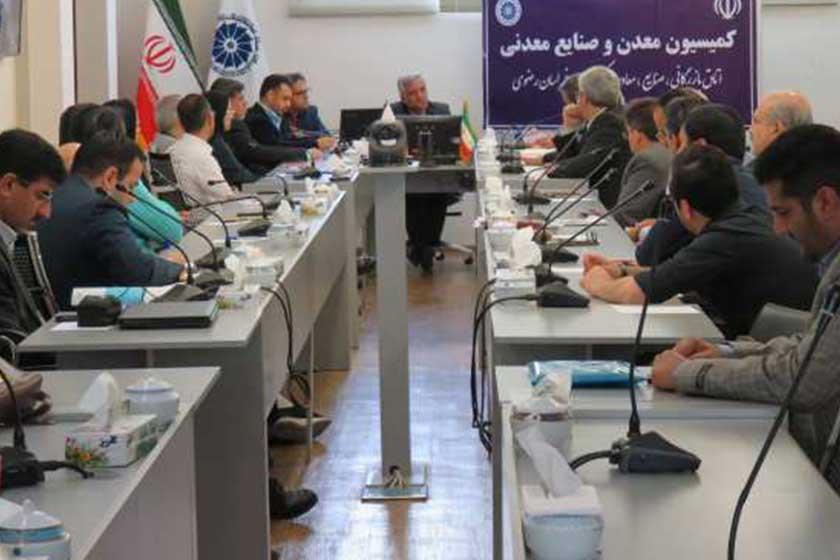 مدیریت منابع و اصلاح الگوی مصرف آب در بخش معدن و صنایع معدنی ایران (بخش اول)