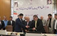 قرارداد تامین مالی طرح آبرسانی شمال شرق استان خوزستان منعقد شد