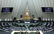 پیشنهاد تدوین لایحه آب و ارائه آن به مجلس