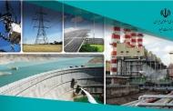 عناوین هفته صرفهجویی در مصرف آب و برق اعلام شد