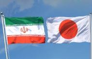 همایش مشترک ایران و ژاپن در بخش آب و فاضلاب برگزار میشود