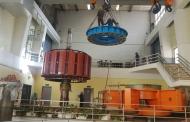 نیروگاه برقآبی امیر کبیر تهران پس از 51 سال وارد مدار شد