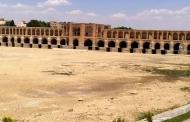ستادی مانند ستاد احیای دریاچه ارومیه برای زایندهرود تشکیل شود