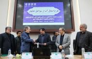 تفاهمنامه انتقال آب دریای عمان به شرق کشور در مشهد امضا  شد