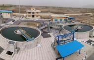 اختصاص 1900 میلیارد تومان تسهیلات اشتغالزایی برای رونق صنعت آب و فاضلاب