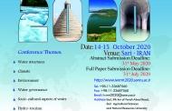اولین کنفرانس بین المللی مدیریت یکپارچه منابع آب در گذر زمان