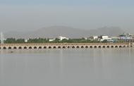 منابع آلودگی آب رودخانه زایندهرود را بشناسید