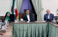 تشکیل جلسه شورای عالی آب به ریاست جهانگیری/ طرح جامع الگوی کشت کشور تا پایان 96 نهایی شود