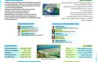 چهارمین کنفرانس بینالمللی رفتار بلندمدت و فنآوریهای نوسازی سازگار با محیط زیست سدها