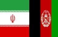 ایران- افغانستان؛ لزوم گذر از تقابل ژئوپلیتیکی به تعامل ژئواکونومیکی