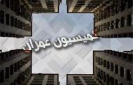 حبیب الله بیطرف گزینه ای مناسب برای وزارت نیرو است