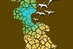 پوستر دریاچه ارومیه/ طرحی از  هادی فراهانی