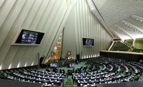 تعیین اعضای هیات رئیسه فراکسیون گردشگری مجلس