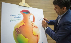 برگزاری مراسم رونمایی از پوستر جشنواره سپاس آب یزد