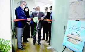 افتتاح کتابخانه تخصصی گردشگری