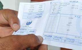 وزارت نیرو به ازای هر مترمکعب آب شرب 15 تومان عوارض دریافت می کند