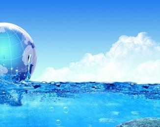 ۲۳طرح فناورانه برای عبور از بحران آب- خانه آب ایران