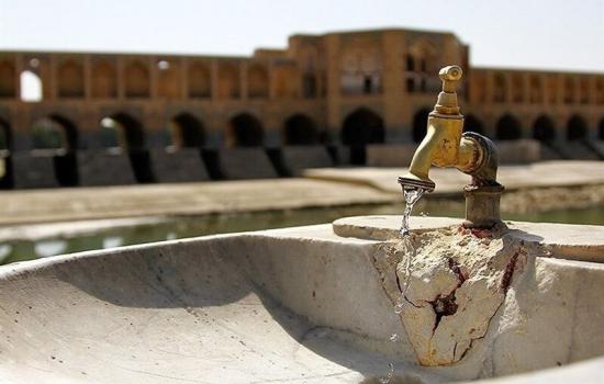 چالش آب در اصفهان، حقیقتی که باید جدی گرفت
