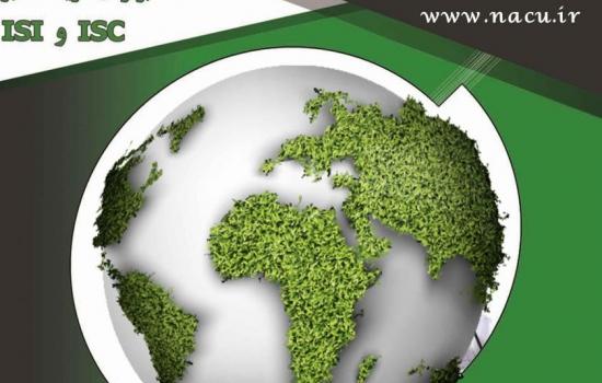 رویداد آب و محیط زیست: سومین کنفرانس ملی علوم و مدیریت محیط زیست