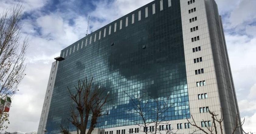 ساختمان وزارت نیرو