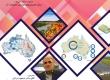 کارگاه آموزشی حسابداری آب و نقش آن در برنامه نوین مدیریت منابع آب استرالیا