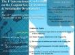 همایش بینالمللی محیط زیست دریای خزر و توسعه پایدار