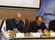 برنامه سه ساله نظام مند آب در کشور تدوین شد