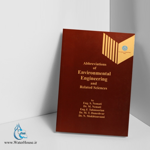 Abbreviationes   of Environmental Engineering and related sciences